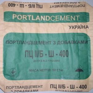 Купить цемент в Днепре с доставкой по городу.